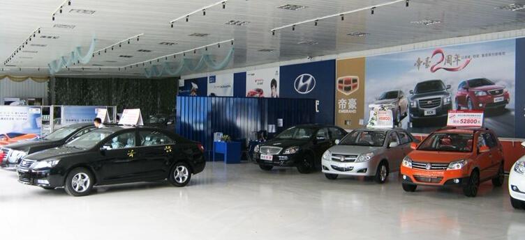 汽车销售管理系统