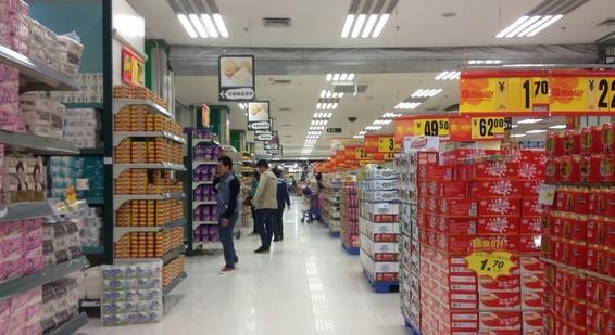 超市收银管理软件