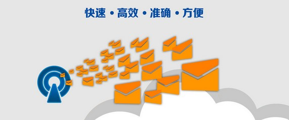 什么是短信营销?做好短信营销要注意什么?