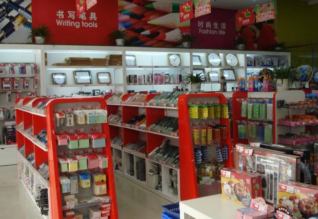办公用品店