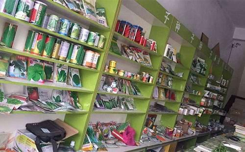 弥勒市大宝农资店选用锐宜连锁会员管理系统