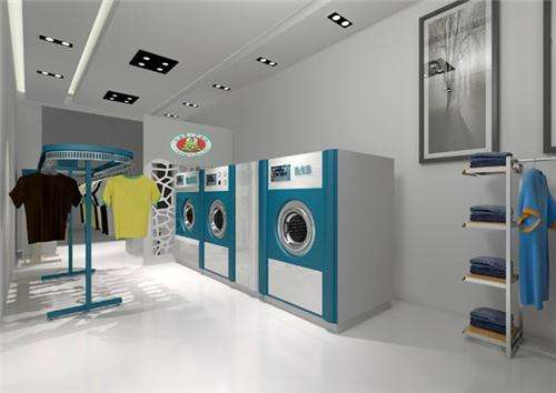 干洗店系统