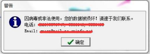 免费会员管理系统稳定吗?