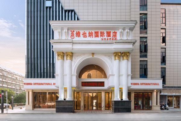 邵阳维也纳酒店选用锐宜连锁会员管理系统